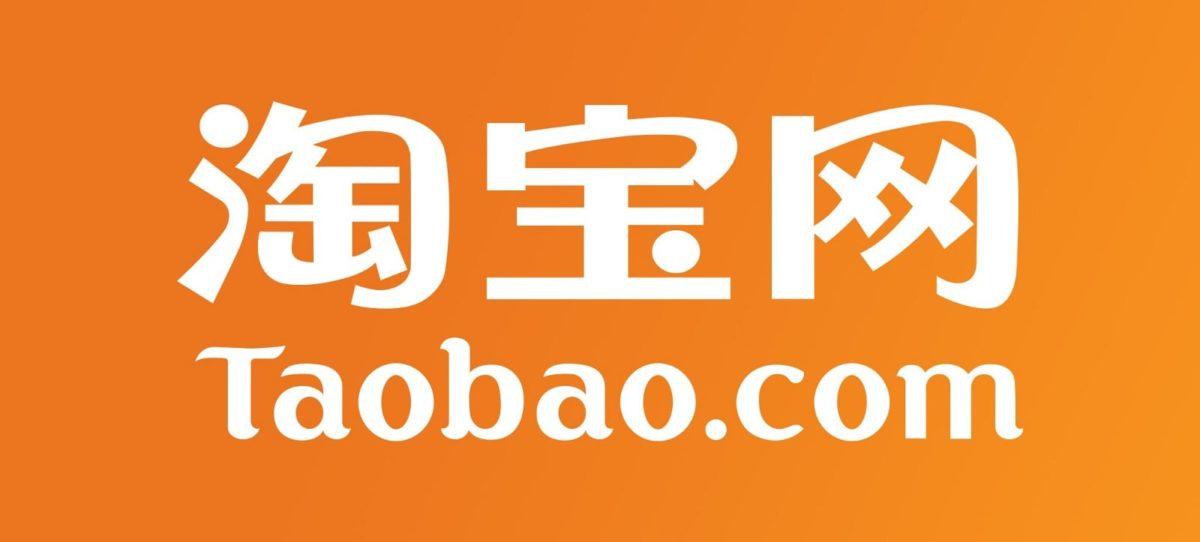 Los 10 sitios web más populares de 2019 taboao