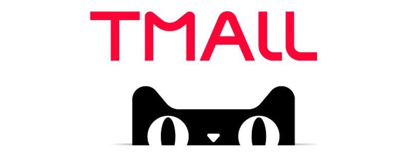 Los 10 sitios web más populares de 2019 tmall